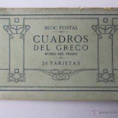 Postales: BP-54. CUADROS DEL GRECO. MUSEO DEL PRADO. BLOC POSTAL DE 24 TARJETAS.COMPLETO.. Lote 52436651