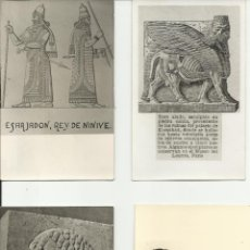 Postales: GRAN COLECCION DE 32 POSTALES ANTIGUAS DE ARTE IBERICO,BIZANTINO,ROMANO,GRIGO ETC.. Lote 52552190