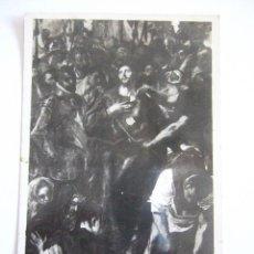 Postales: POSTAL TOLEDO - SACRISTIA DE LA CATEDRAL EXPOLIO - CUADROS DEL GRECO - EDITORIAL FOTOGRAFICA BARCELO. Lote 52923464