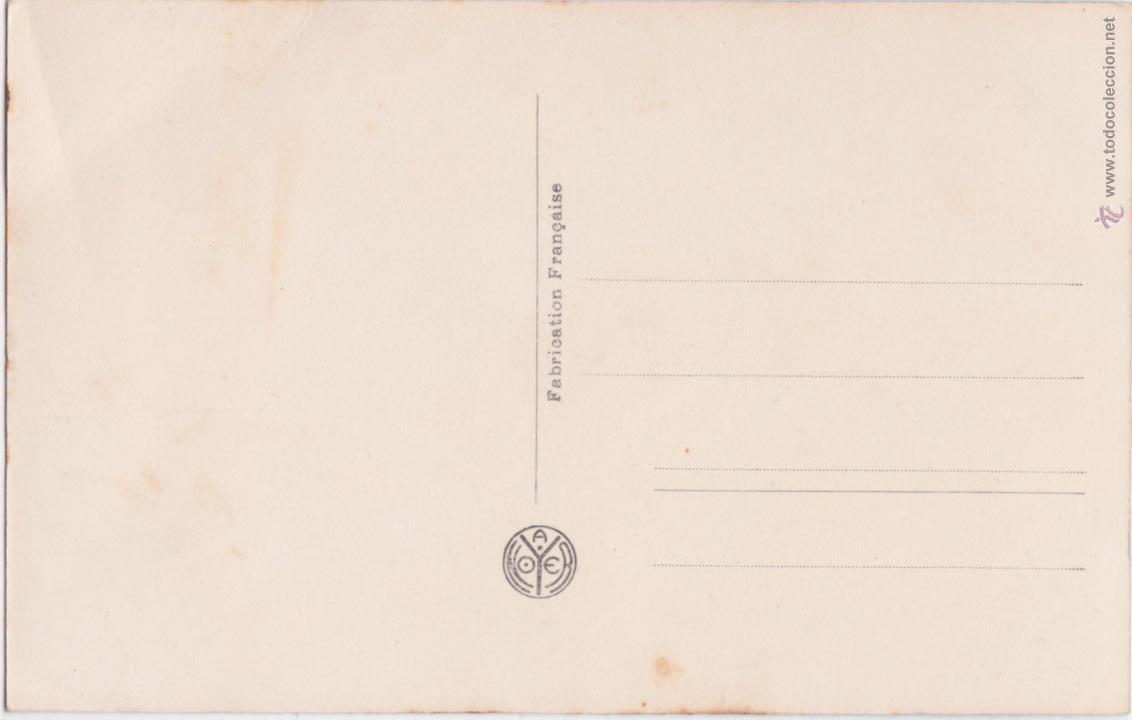Postales: P- 3722. POSTAL DEL MUSEE DE LOUVRE. Nº 171. LA VIERGE AUX BALANCES. - Foto 2 - 53000915
