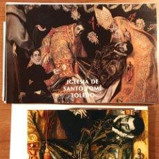 Postales: EL ENTIERRO DEL CONDE DE 0RGAZ. 12 POSTALES Y 1 FOTOGRAFÍA. Lote 53396635