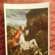 Postales: POSTAL NATIONAL GALLERY, BASSANO, NUMERO 1433. Lote 55041684