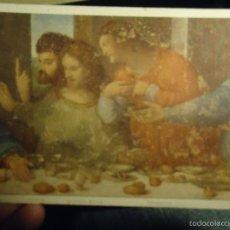 Postales: ANTIGUA POSTAL ARTE RELIGIOSO ULTIMA CENA - OFERTA LOTES - . Lote 55323633