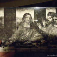 Postales: ANTIGUA POSTAL ARTE O RELIGIOSA - MILANO ULTIMA CENA - OFERTA LOTES - . Lote 55324274
