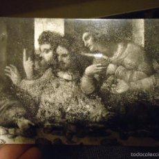 Postales: ANTIGUA POSTAL ARTE O RELIGIOSA - MILANO ULTIMA CENA - OFERTA LOTES - . Lote 55324280