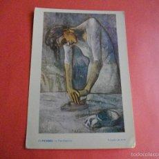 Postales: POSTAL ESTUDIO DE ARTE PICASSO VER FOTOS QUE NO TE FALTE EN TU COLECCION. Lote 56662412
