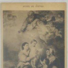 Postales: POSTAL DE ARTE. SANTA FAMILIA. MURILLO. LOUVRE P-ARTE-508. Lote 57179442