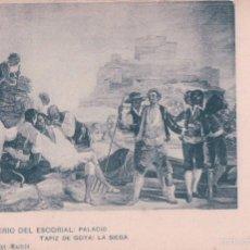 Postales: POSTAL GOYA.- LA SIEGA. MONASTERIO DEL ESCORIAL: PALACIO. 44-M. MORENO FOT. SIN DIVIDIR. Lote 58361152