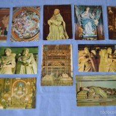 Postales: LOTE 10 POSTALES ARTE SACRO - GRANADA - REYES CATÓLICOS - SIN CIRCULAR - BUEN ESTADO . Lote 58377021
