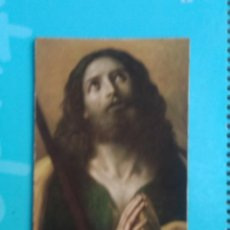 Postales: SANTIAGO APOSTILA, MUSEU DO PRADO. Lote 62244232