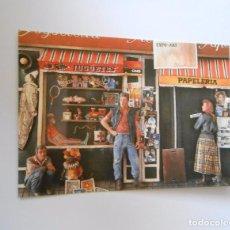 Postales: POSTAL FERNANDO DE PEREA. VIDA COTIDIANA. ACRILICO SOBRE TERRACOTA. FOTO KALO VICENT. TDKP8. Lote 63551400