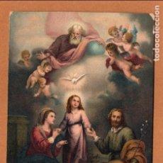 Postales: POSTAL - PINTURA - LA SAGRADA FAMILIA - MURILLO - AÑOS 10/20 - RELIGIÓN - BARROCO - LONDRES. Lote 66034194