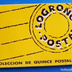 Postales: LOGROÑO - 15 POSTALES DE ARTISTAS 1988. Lote 68592857