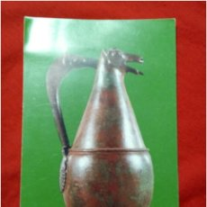 Postales: POSTAL JARRA IBERICA DE BRONCE SEVILLA. Lote 71558847