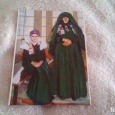 Postales: ANSOTANAS (ARAGON) 1914 - JOAQUIN SOROLLA BASTIDA - MUSEO SOROLLA - SIN CIRCULAR. Lote 72051691