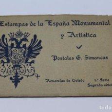 Postales: P- 6359. ESTAMPAS DE LA ESPAÑA MONUMENTAL Y ARTISTICA. G.SIMANCAS. 1º SERIE 2º EDICION.. Lote 73653503