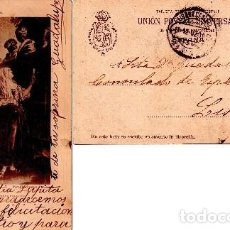 Postales: POSTAL DE ESPAÑA, ESCRITA EN 1902 SELLO 10 CENTIMOS ROJO Nº EDIFIL 243... Lote 74897643