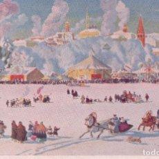 Postales: POSTAL B KUSTODIEFF - WINTERFEST IN MOSKAU - RUSIO - MOSCU - CUADRO - PINTURA 71. Lote 75128287