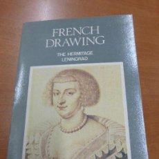 Postales: FRENCH DRAWING THE HERMITAGE LENINGRAD - PINTURA RUSA - COLECCIÓN DE 16 POSTALES EN CARPETA - NUEVAS. Lote 78406557