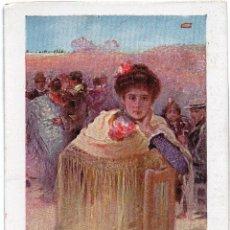 Postales: PS7431 CREACIONES FEMENINAS 'EL SANTO DE LA ISIDRA'. BLANCO Y NEGRO. SIN CIRCULAR. AÑOS 20. Lote 79109209