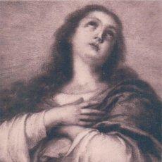 Postales: POSTAL MURILLO - LA INMACULADA CONCEPCION - MUSEO DEL PRADO. Lote 83814024