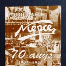 Postales: FLYER PUBLICIDAD TARJETA POSTAL EXPOSICIÓN HISTORIA GRÁFICA DE REUS FOTOGRAFÍA 70 ANYS 1926 1996. Lote 85245684