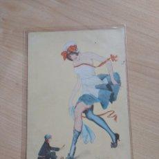 Postales: POSTAL IL·LUSTRADA DE MAURICE PEPOIN. PETITS FAITS DE GUERRE. N° 1031. LA GALANTE ATTAQUE.. Lote 87117928