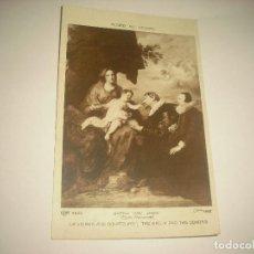 Postales: MUSEE DU LOUVRE . LA VIERGE AUX DONATEURS. Lote 88292140