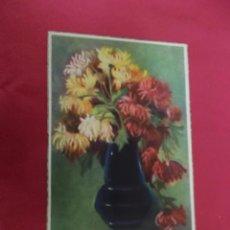 Postales: BONITA POSTAL. PRECIOSO JARRON FLORES. ROGELIO LÓPEZ. SERIE FLORES C.. Lote 89019944