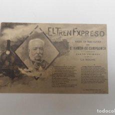 Postales: EL TREN EXPRESO - POEMA EN CUATRO CANTOS - D. RAMÓN DE CAMPOAMOR 1904. Lote 93920165