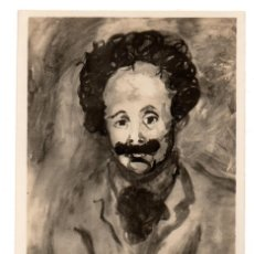 Postales: POSTAL - RETRARO DE SEBASTIAN JUNYER VIDAL - PICASSO - MUSEO ARTE MODERNO - SERIE II Nº7-CUBISMO. Lote 98201047