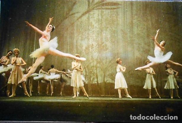 Postales: DON QUIJOTE. BALLET TEATRO BOLSHOI. MOSCU. CARPETA CON 16 POSTALES. MUY RARO . SIN CIRCULAR - Foto 4 - 98447103