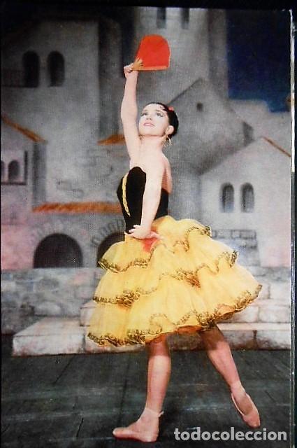 Postales: DON QUIJOTE. BALLET TEATRO BOLSHOI. MOSCU. CARPETA CON 16 POSTALES. MUY RARO . SIN CIRCULAR - Foto 7 - 98447103
