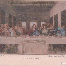 Postales: POSTAL IL CENACOLO - LEONARDO DA VINCI - MILANO. Lote 102450883