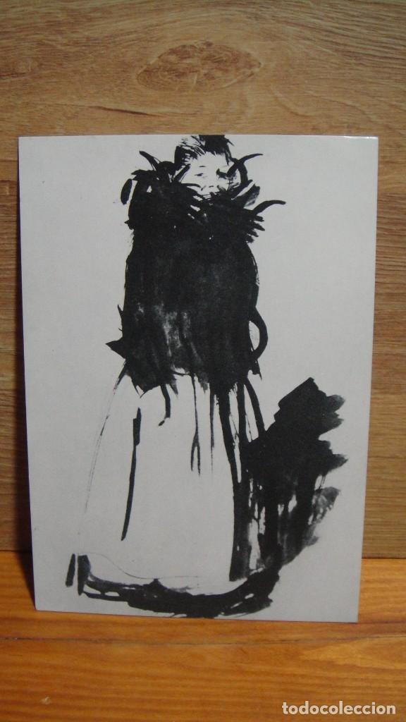 RAMON CASAS - I FERIA NACIONAL DEL DIBUJO - BARCELONA 1976 (Postales - Postales Temáticas - Arte)