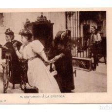 Postales: MARCELIANO SANTA MARIA.- A LA EPISTOLA - HUSAR. Lote 103161059