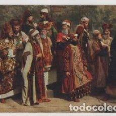Postales: POSTAL DE ARTE. OFFIZIELLE POSTKARTE DER PASSIONSSPIELE OBERAMMERGAU 1922 P -ARTE-632. Lote 103742831