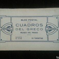 Postales: BLOC POSTAL CUADROS DE EL GRECO MUSEO DEL PRADO. Lote 104426308