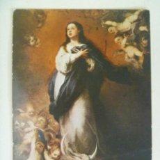 Postales: POSTAL DE LA INMACULADA CONCEPCION DE MURILLO, MUSEO DE BELLAS ARTES DE SEVILLA . AÑOS 60.. Lote 180896047