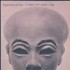 Postales: POSTAL BUSTO PRINCESA EGIPCIA - 1 HELF 14 DE EEUUW V CHR - MUSEO CARGEGIAN 12. Lote 107252443