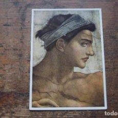 Postales: DETALLE DE LA CAPILLA SIXTINA, MIGUEL ANGEL, SIN CIRCULAR. Lote 108865583