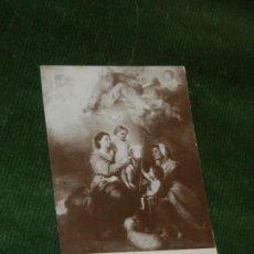 Postales: SANTA FAMILIA, DE MURILLO - MUSEO DEL LOUVRE - A.NOYER 41. Lote 109924615
