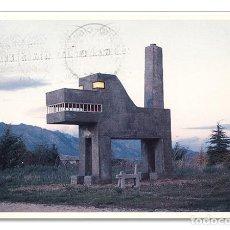 Postales: CÉSAR FERNÁNDEZ ARIAS - VIVIENDA UNIFAMILIAR CAN-CERBERO, 1989. Lote 110751623