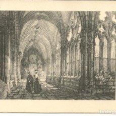 Postales: POSTAL GRABADO CLAUSTRO DE LA CATEDRAL DE OVIEDO, 1840. Lote 113108619