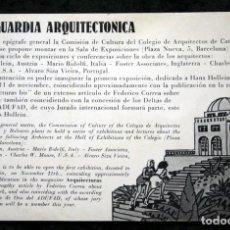 Postales: VANGUARDIA ARQUITECTONICA - 5 POSTALES HANS HOLLEIS - MARIO RIDOLFI - FOSTER - MOORE - ALVARO SIZA. Lote 114370551