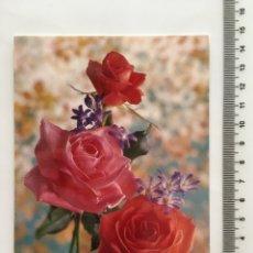 Postales: POSTAL. FLORES. C. Y Z. H. 1960?. Lote 114971579