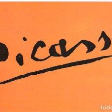Postales: PICASSO.ESTUCHE COMPLETO CON 23 POSTALES DE CUADROS DEL PINTOR.NUEVAS. Lote 115008087