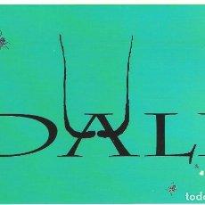 Postales: DALÍ.ESTUCHE COMPLETO CON 22 POSTALES DE CUADROS DE DALÍ.NUEVAS. Lote 115009095