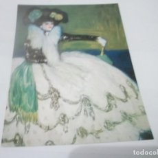 Postales: POSTAL PINTOR PICASSO. Lote 115294319