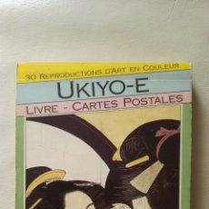 Postales: UKIYO-E, LIBRO CON 30 POSTALES DE SUS MEJORES OBRAS. Lote 115366382